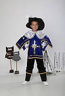 Карнавальный костюм для ребенка Мушкетер 6-9 лет р. 116 - 128 см