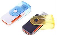 Универсальный USB кардридер (card reader)  *1157