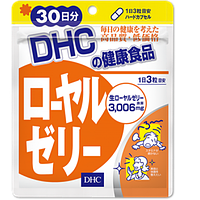 DHC Маточное молочко для иммунитета 90 капсул (на 30 дней)