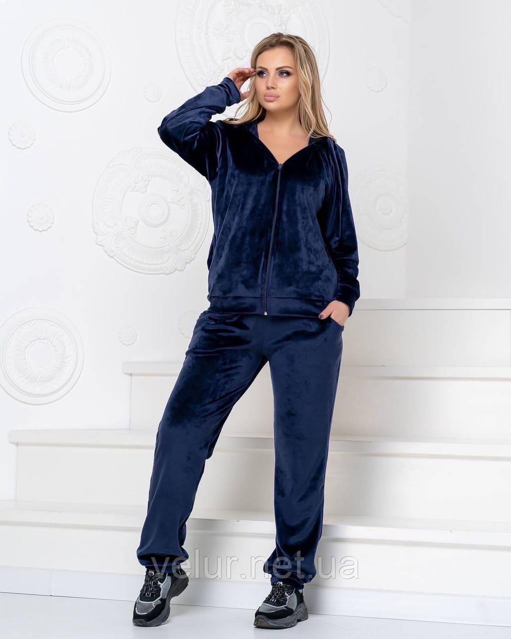 Женский теплый велюровый костюм, Размеры 50,52,54,56, 3 цвета, (Украина)