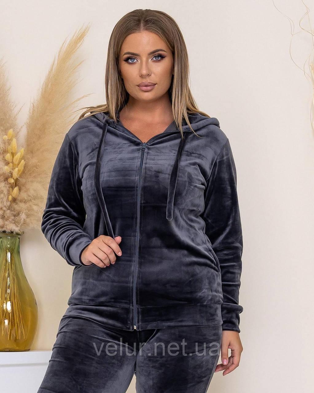 Жіночий теплий велюровий костюм, Розміри 50,52,54,56, 3 кольори, (Україна)