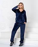 Жіночий теплий велюровий костюм, Розміри 50,52,54,56, 3 кольори, (Україна), фото 6