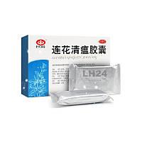 Капсули «Lianhua Qingwen Jiaonang» («Ляньхуа Цинвень Цзяонан») Для Лікування Застуди, Грипу, Хвороби Легень