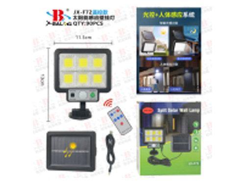 Лампа діодна Bailong Solar день-ніч BL-JX-F72