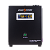 Комплект резервного питания для котла LogicPower W500 + мультигелевая батарея 900 Ватт, фото 3