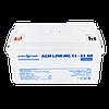 Комплект резервного питания для котла LogicPower W500 + мультигелевая батарея 900 Ватт, фото 6
