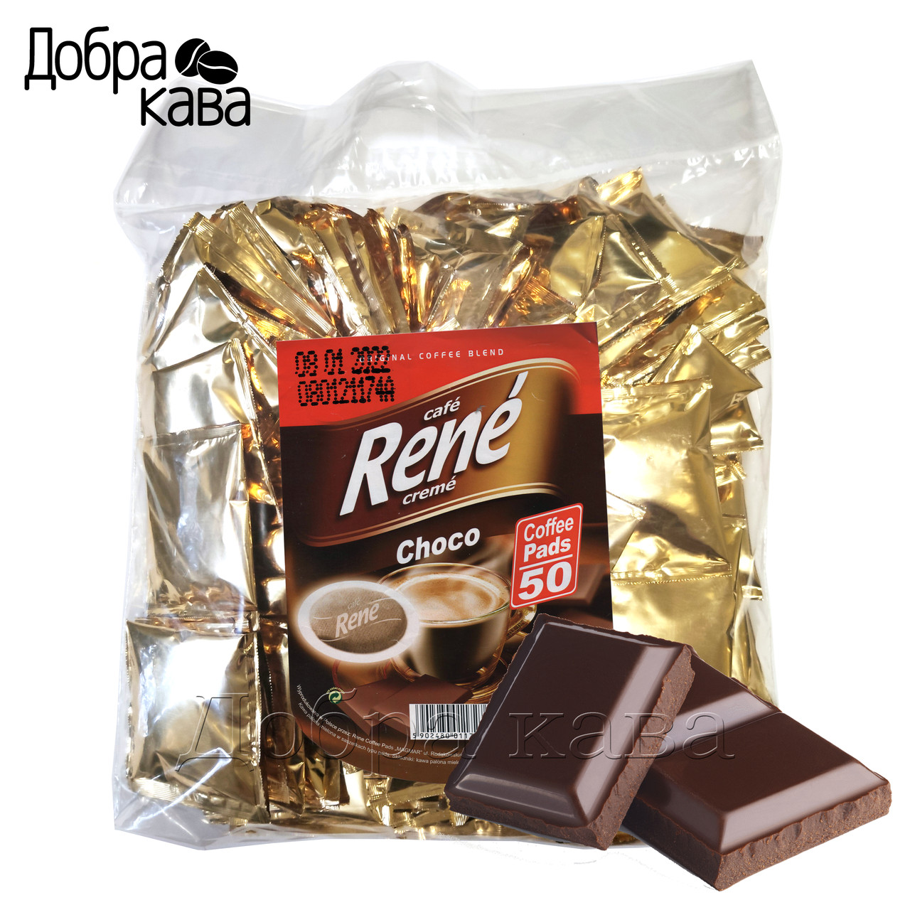 Rene Choco 50 шт кофе в чалдах для Philips Senseo