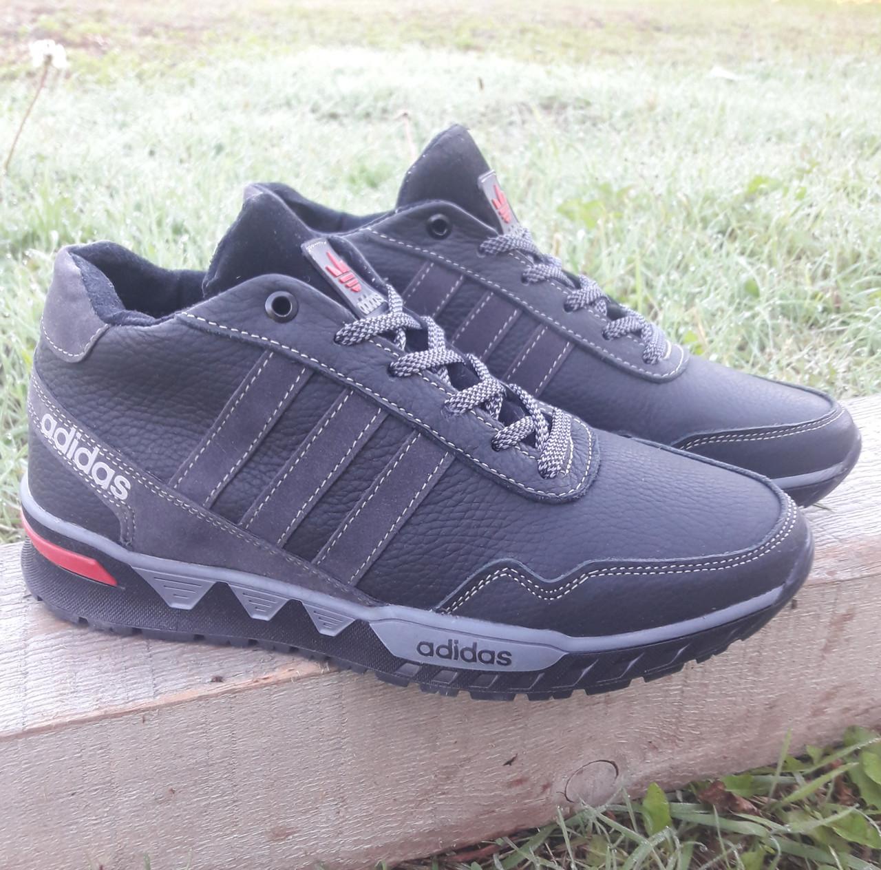 Кросівки чоловічі зимові Adidas р. 40 шкіра Харків чорні