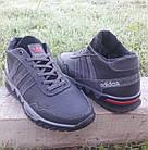Кросівки чоловічі зимові Adidas р. 40 шкіра Харків чорні, фото 4
