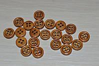 пуговица деревянная. 11 мм. 4 дырочки. светло коричневая