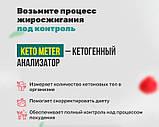 Keto Meter кето-аналізатор купити на офіційному сайті: Болгарія, Німеччина, Греція, Іспанія, Італія, фото 3