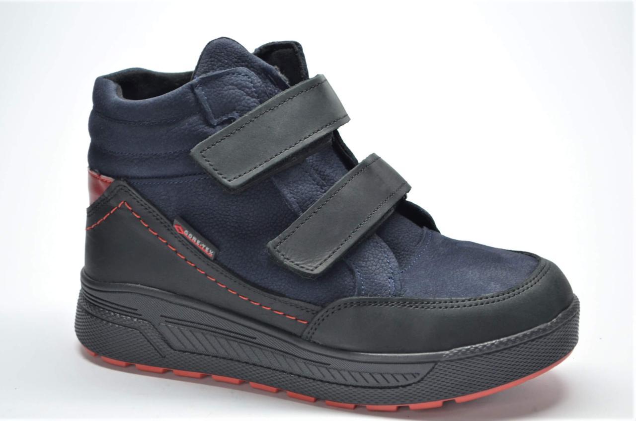 Детские и подростковые зимние кожаные ботинки синие Monster Терм