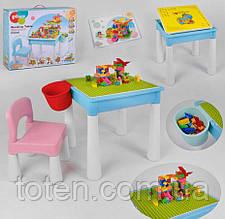 Конструктор Столик дитячий ігровий 4в1, 71 деталь, Стільчик, двостороння стільниця P 3035
