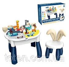 Конструктор Столик дитячий ігровий 132 деталі, Стільчик, зоопарк, стільниця 6872