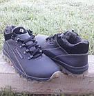 Кросівки чоловічі зимові Columbia р. 40 шкіра Харків чорні, фото 4