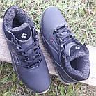 Кросівки чоловічі зимові Columbia р. 40 шкіра Харків чорні, фото 5