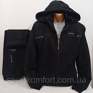 Турецкий тёплый прогулочный костюм FORE  кофта мех тринитка брюки прямые  капюшон карманы 70 хлопок оригинал
