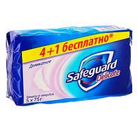 Safeguard «Деликатное» Мыло туалетное 5 х 75 г