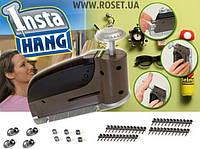 Степлер для забивания гвоздей и кнопок Insta Hang