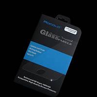 Защитное стекло Samsung Galaxy S4 Active i9295 (Mocolo 0.33mm)