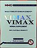 Для повышения потениции Vimax Вимакс