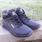 Кроссовки мужские зимние Adidas р.41 кожа Харьков чёрные, фото 2
