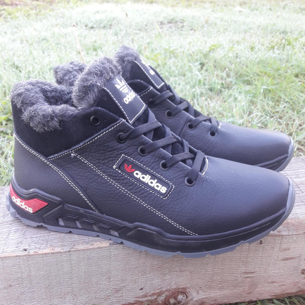Кроссовки мужские зимние Adidas р.41 кожа Харьков чёрные