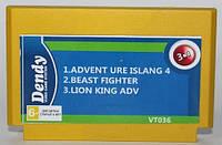 Картридж для Dendy 3в1 LION KING ADV, ADVENT URE ISLANG 4