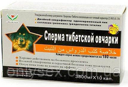 Препарат для потенции Сперма Тибетской Овчарки