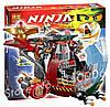 Конструктор детский Bela Ninja 10398