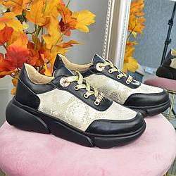 Кроссовки женские кожаные на шнуровке