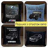 Автомобільна подушка з вишивкою силуету Вашого авто, фото 10