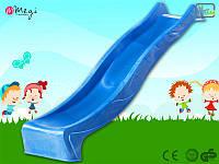 Горка спуск KBT для детей 2,2 м. (Синяя)