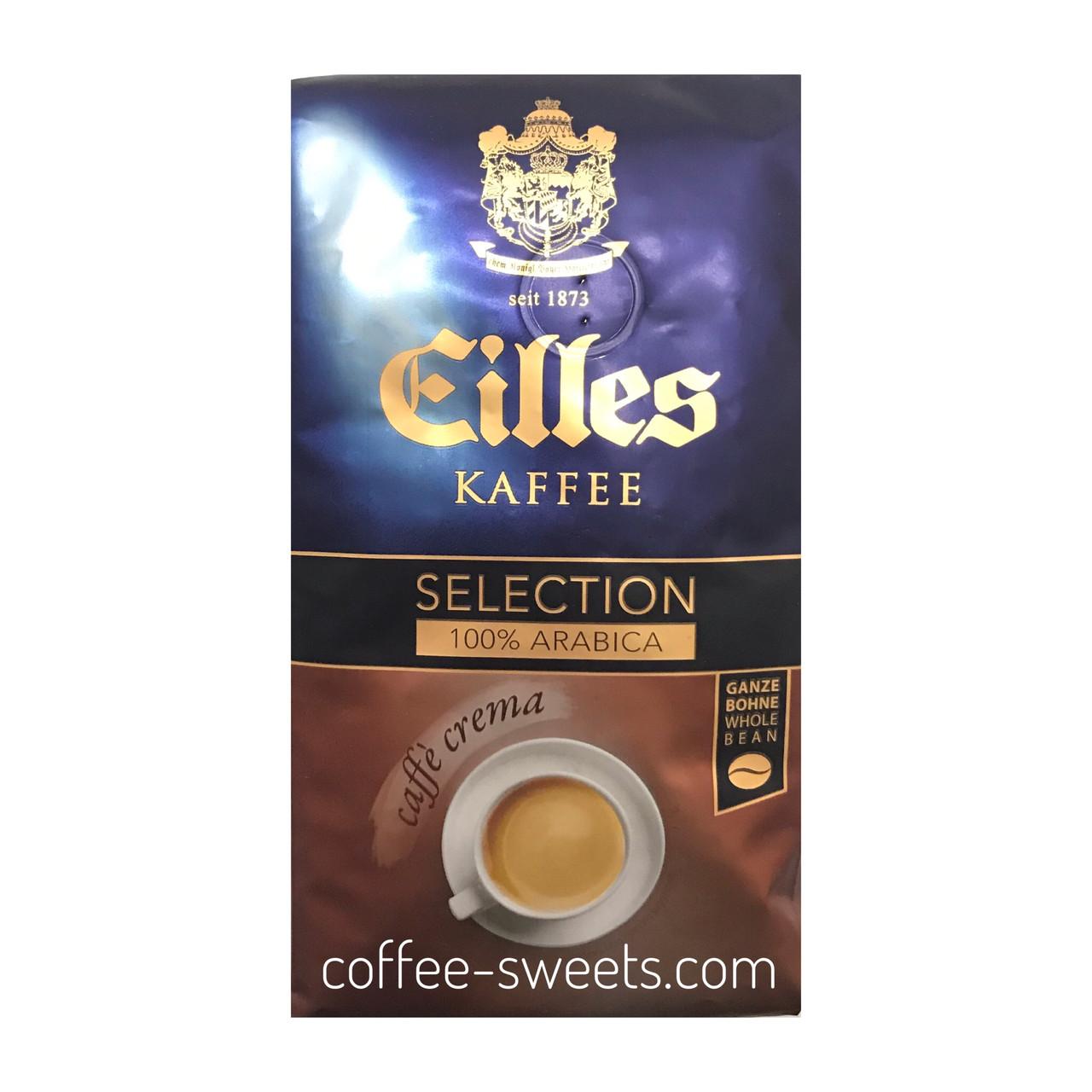 Кава зернова J. J. Darboven EILLES Selection Caffe Crema Арабіка 100% 1 кг.