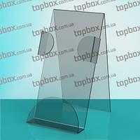 Прозрачная буклетница из акрила под формат еврофлаер