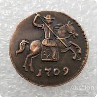 Копейка 1709 год Петр 1