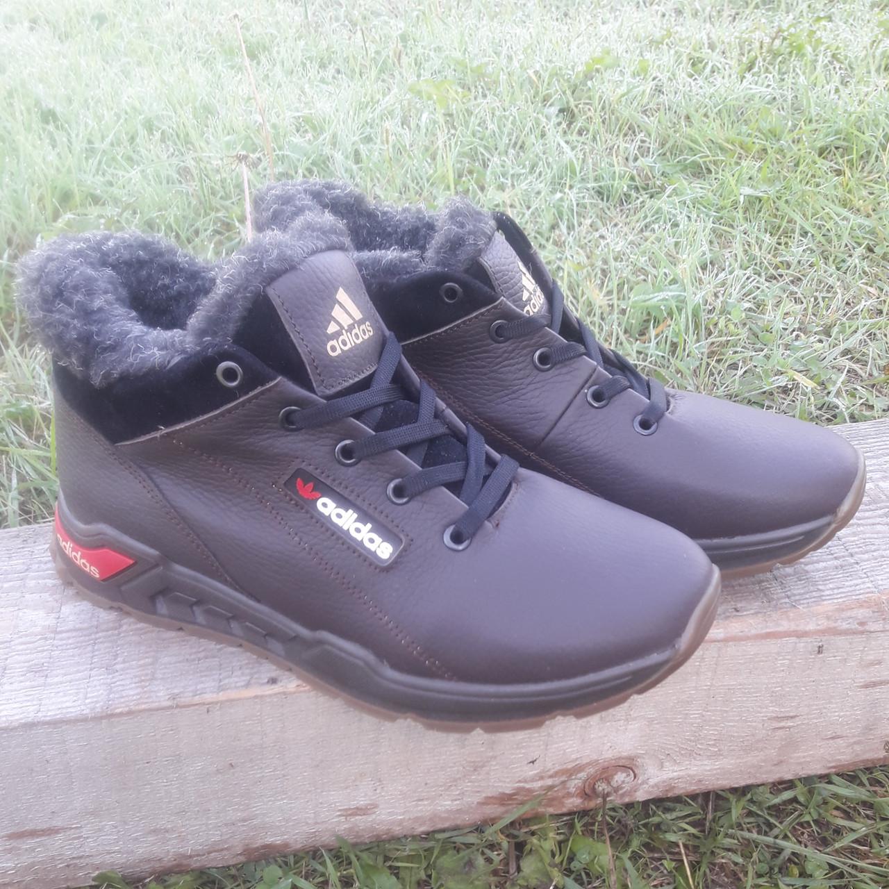 Кросівки чоловічі зимові Adidas р. 41 шкіра Харків коричневі