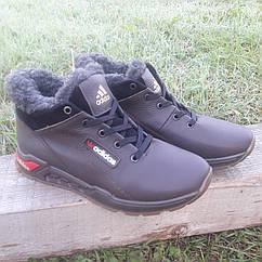 Кроссовки мужские зимние Adidas р.41 кожа Харьков коричневые