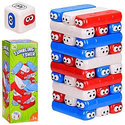 Игра дженга для детей, Падающая башня