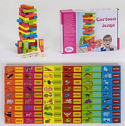 Игра дженга для детей, с животными, Падающая башня
