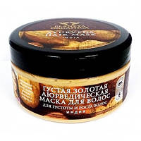 Planeta Organica маска д/волос густая золотая аюрведическая 300 мл.