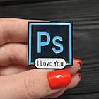 "Значок, брошь-значок, пин из металла на одежду, металлический значок ""Photoshop. I love you"", фото 2"