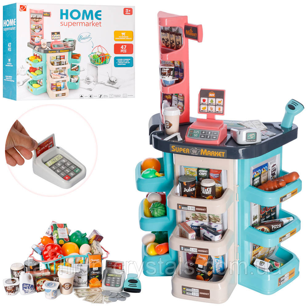 Игровой набор магазин 668-86