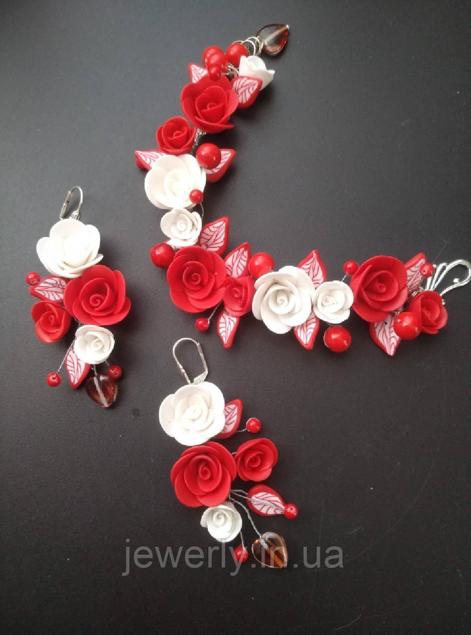 Браслет и серьги с красно белыми розами