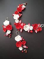 Браслет и серьги с красно белыми розами, фото 1