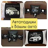 Автомобільні подушки з вишивкою Вашої машини, фото 2