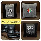 Автомобільні подушки з вишивкою Вашої машини, фото 4