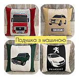 Автомобільні подушки з вишивкою Вашої машини, фото 9
