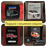 Автомобільні подушки з вишивкою Вашої машини, фото 10