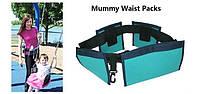 Багатофункціональний пояс для мам з кишенями Waist Diaper Bag (сумка для мами Вейст Диапер Біг) Найкраща якість